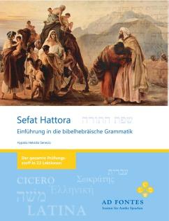 Hebräisch Lehrbuch