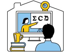 Einzelunterricht und Nachhilfe in Latein, Altgriechisch, Althebräisch - Onlineunterricht